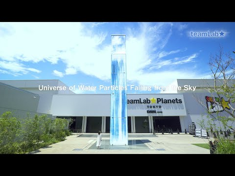 Universe of Water Particles Falling from the Sky