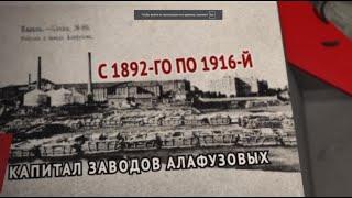 2018 09 28 Фильм  Формула русской революции 1917   5 я серия  Казань