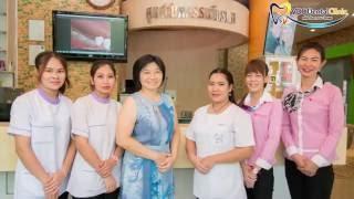 คลินิกทันตกรรมวัชรพล (VDC Dental Clinic ) Sukumvit 101/1