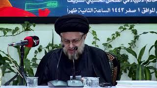 كرامة زائر الامام الحسين عليه السلام مؤتمر نصرة الحوراء زينب عليها السلام
