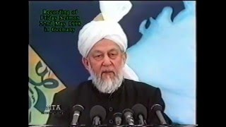 Friday Sermon 22 May 1998