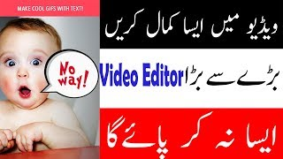 Best video Editor for android | Make Filmi Effects in Video  | My Technical support