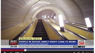 Шокирующие новости! Миллионы россиян не вышли на работу!
