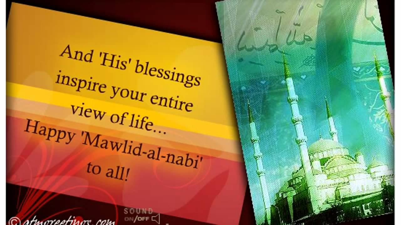 Mawlid Al Nabi Ecards Greetings Card Video Messages Wishes