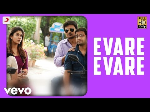 Seenugadi Love Story - Evare Evare Video | Harris Jayaraj