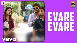 Gambar cover Seenugadi Love Story - Evare Evare Video | Harris Jayaraj