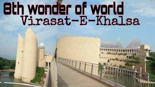 Virasat E Khalsa || 8th wonder of world || Punjab ki Shan