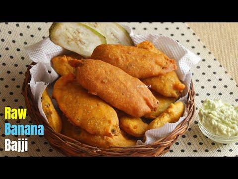 Raw Banana Bajji|Crispy & Tasty Snack|అరటికాయ బజ్జి|వంట సోడా వాడకుండా తక్కువ నూనె పీల్చేలా టిప్స