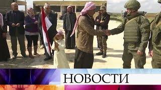 С Днем защитника Отечества российских военных поздравили и жители Сирии.