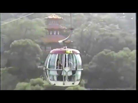Hong Kong - 1997