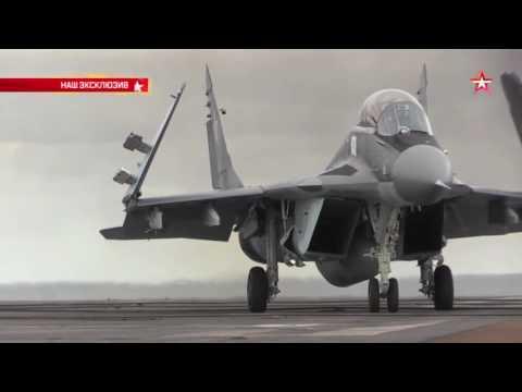 Кадры взлета и посадки самолетов с авианесущего крейсера «Адмирал Кузнецов»