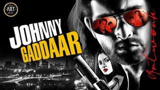 Johnny Gaddaar | Neil Nitin Mukesh | Rimi Sen | Dhramendra | Digital Painting