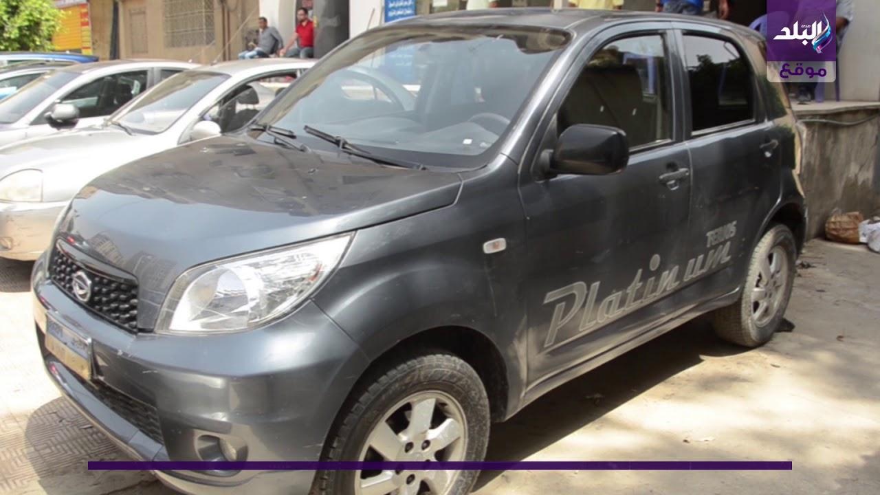صدى البلد سعر السيارة دايهاتسو تيريوس موديل 2010 بسوق السيارات المستعملة Youtube