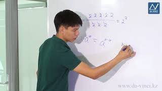 7 класс, 13 урок, Свойства степени с натуральным показателем