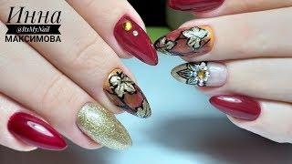 ❤ ОСЕННИЙ маникюр 2018 ❤ Дизайн ногтей гель лаком ❤