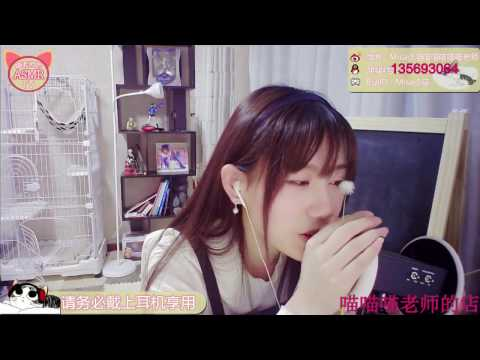 ASMR Ear eating & Cleaning Blowing Chinese ASMR