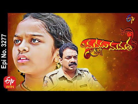 Download Manasu Mamata | 15th October 2021 | Full Episode No 3277 | ETV Telugu