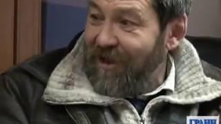 Сергей Мохнаткин. Съемка 2010 года.