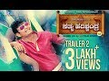 Download Sathya Harishchandra Trailer 2 || Sathya Harishchandra Kannada Movie Trailer || Sharan, Sanchitha MP3 song and Music Video