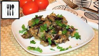 Вкусные жаренные баклажаны с чесноком. Со вкусом жаренных грибов./Patlican kavurmasi