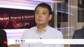 ゲスト 7月31日 マネックス証券 金山敏之さん thumbnail