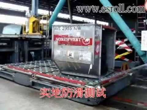 Composite Nylon Roller for Cargo Loader in Airport GSE Industry - 中文版