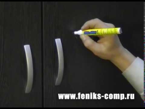 Восковой карандаш для царапин
