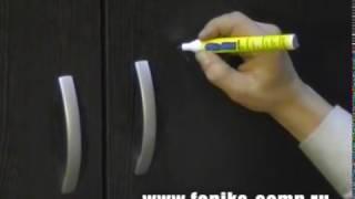 Восковой карандаш для царапин(Видеодемонстрация наших изделий: воскового карандаша, ретушь маркера на различных поверхностях., 2010-11-23T14:12:12.000Z)