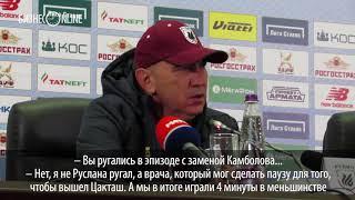 Курбан Бердыев  «Ругался на врача