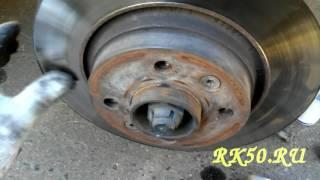Погнул колесо, погнул диск колеса