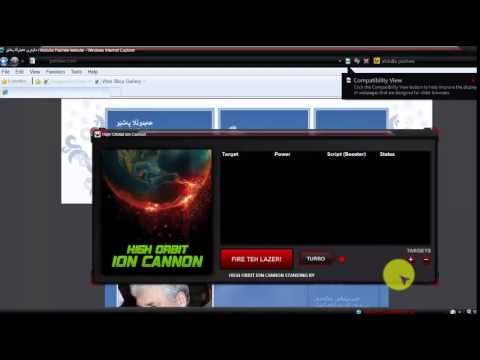 how to DosS Attack Website with Anonymous High Orbit Ion Cannon