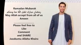 Download Imam sholat Taraweh paling merdu | Qari Youssef Edghouch MP3 song and Music Video