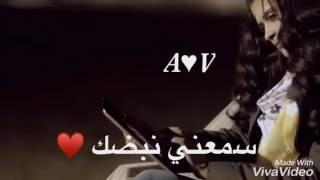 سلمى رشيد سمعني نبضك بالكتابة /salma rasheed sama'ani nabthak lyrics