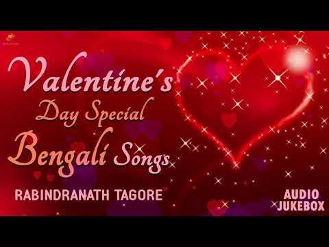 Valentine Day Special Bengali Songs 2018 - Rabindranath Tagore Songs - Tumi Robe Nirobe