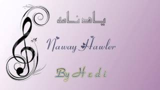 Farhang Ghafur Makan man3y 3ashqan
