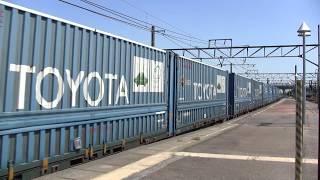 2017 05 18 JR・東海道線 大府駅・EF210 144