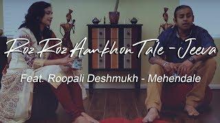 Roz Roz Aankhon Tale (Cover) By Sandeep Kulkarni & Roopali | R.D. Burman | Asha Bhosle | Amit Kumar