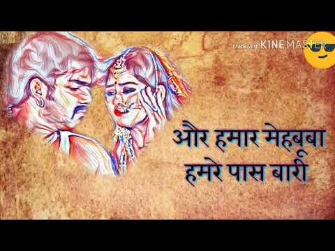 Pawan singh dialogue bhojpuri whatsapp status new Rakesh kumar
