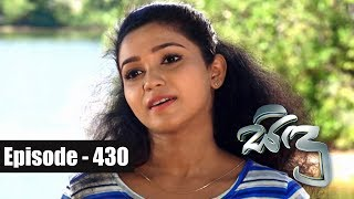 Sidu | Episode 430 30th March 2018 Thumbnail