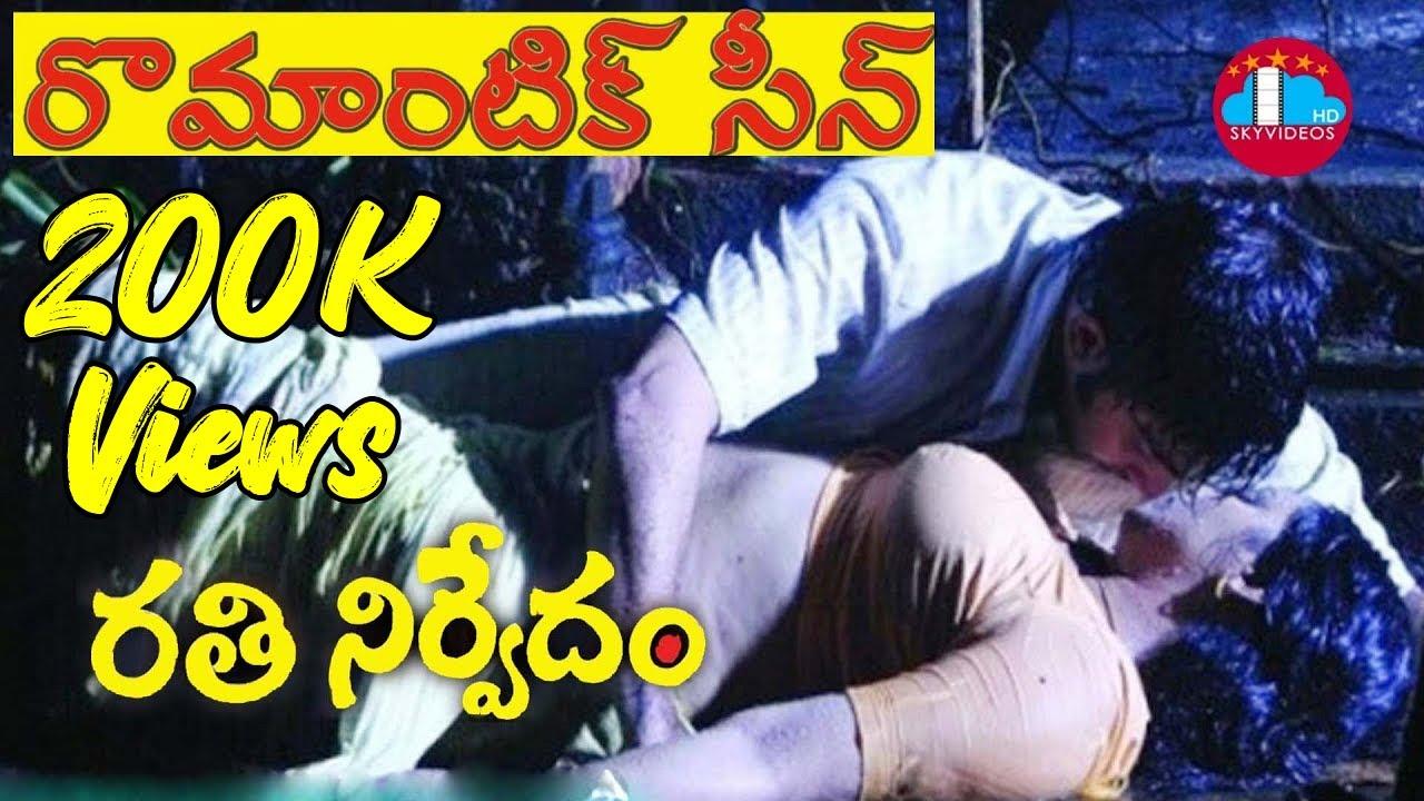 Download #Rathinirvedam Hot Songs HD  ll Shweta Menon @SkyVideos Telugu