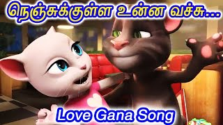 Nenjukulla Unna Vachu Love Failure Animated Gana Song / Kalavum Katru Mara