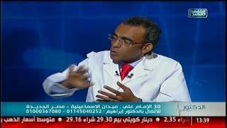 القاهرة والناس | الدكتور مع أيمن رشوان الحلقة الكاملة 26 اكتوبر