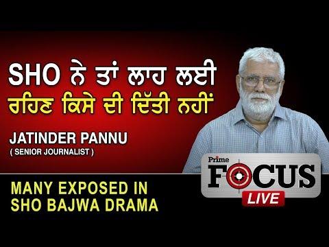 Prime Focus #187 (LIVE) - Jatinder Pannu (Senior Journalist)