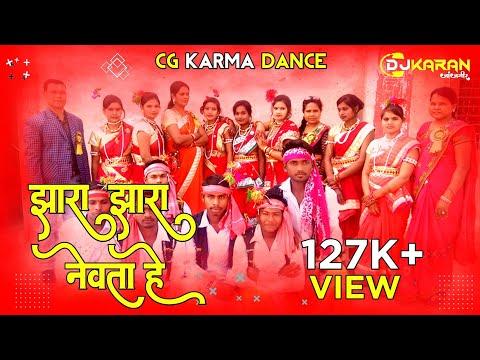 Jhara Jhara Newta He  (Cg Karma  Govt. H S School Bhadesar  Janjgir ) Dj Karan Veer Kiran thumbnail