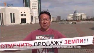 Казахстан продают китайцам