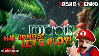 Macrotis: A Mother's Journey Gameplay (Chin & Mouse Only)
