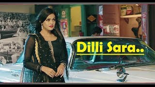 Dilli Sara | Kamal Khan | Kuwar Virk | (Audio Song) | Latest Punjabi Songs 2017
