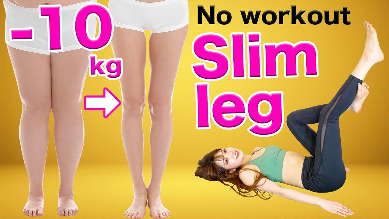 [1日1回] 運動なしのモデル脚やせ!最強ズボラで即効痩せる!@TOKYO GIRLS COLLECTION
