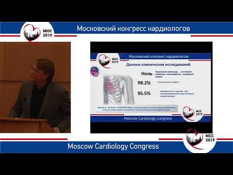 А.В. Ардашев. Роль подкожного дефибриллятора в профилактике ВСС