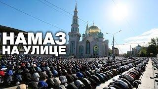 видео Опросы в Москве 2018